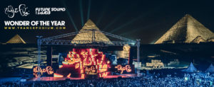 aly and fila fsoe wonder of the year poll
