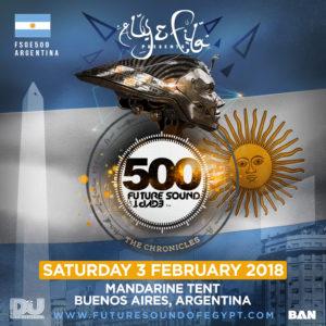 FSOE 500 Argentina Announcement artwork