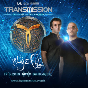 Tranmission Thailand March 17