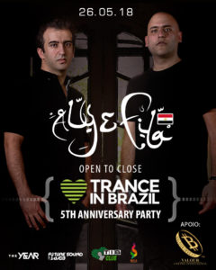 Trance in Brazil, The Year, Sao Paolo, May 26th