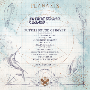 FSOE STAGE @ TOMORROWLAND 2018 LINE UP ANNOUNCEMENT ARTWORK