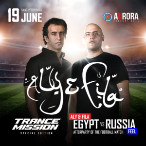 Trance Mission, St Petersburg, June 19th